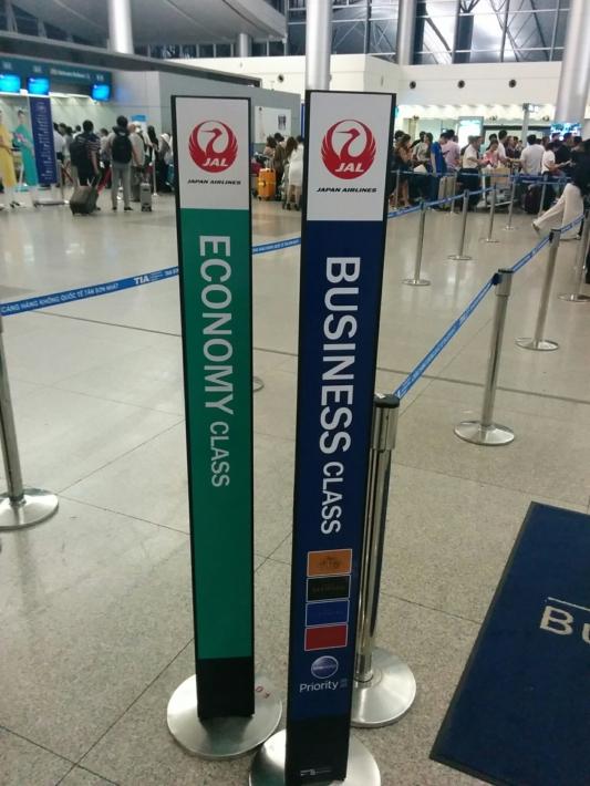タンソンニャット国際空港・JALカウンター
