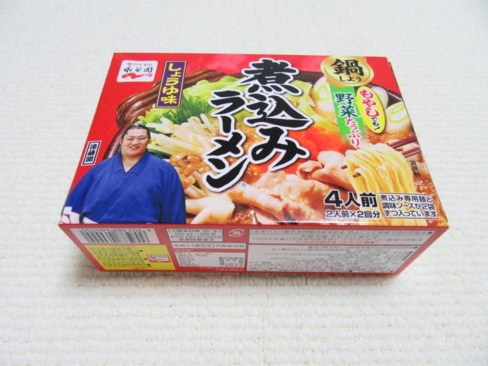 永谷園煮込みラーメンしょうゆ味・パッケージ