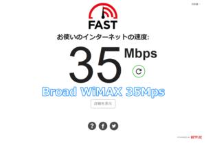 35Mbps