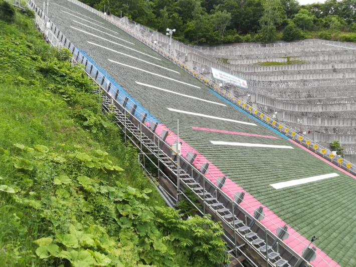 大倉山ランディングバーン