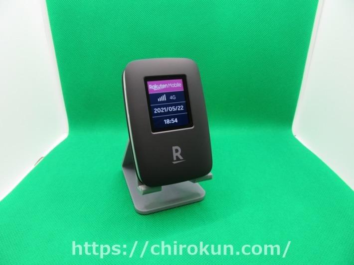 Rakuten WiFi Pocket ホーム画面
