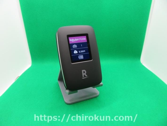 Rakuten WiFi Pocket ステータス画面