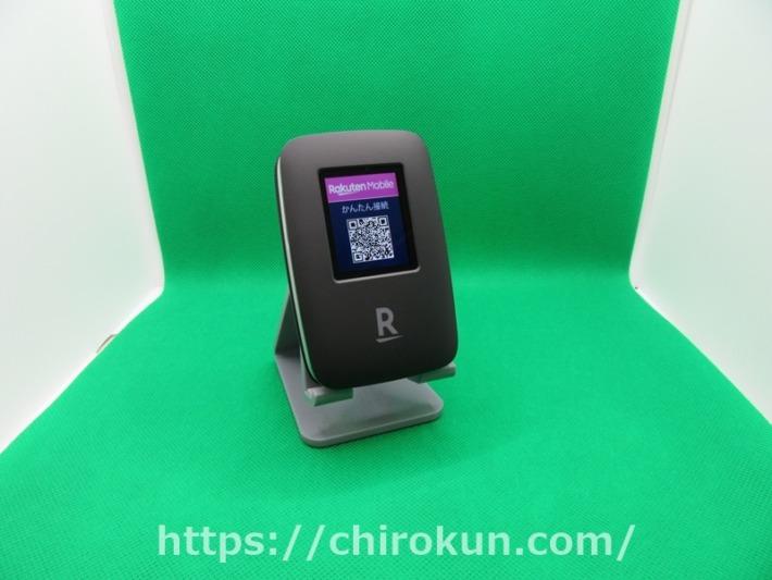 Rakuten WiFi Pocket かんたん接続用 QR コード画面