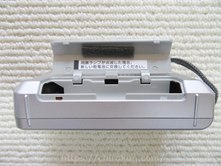 RF-P155 電池カバー開閉