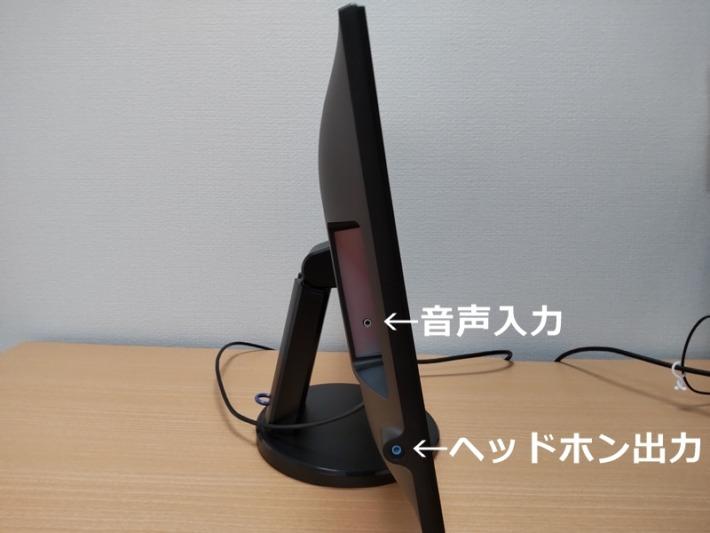 EX-LD2383DBS 仕様4(音声入力・出力)