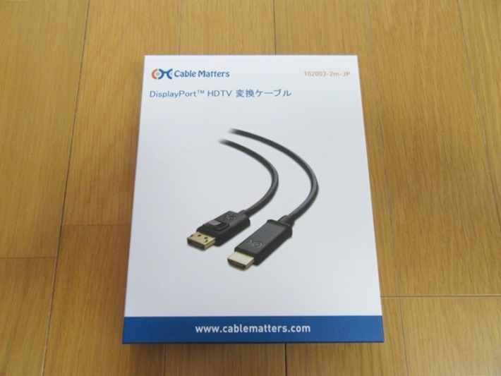 DisplayPort⇒HDMI 変換ケーブルパッケージ