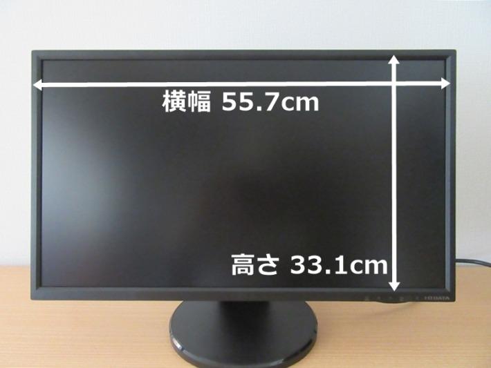 EX-LD2383DBS 仕様1